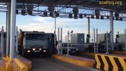 Ақылы жол терминалдары