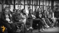 Retrospektiva 'Perspektive': Skoplje