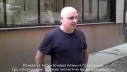 Українського активіста Балуха можуть звільнити в серпні – адвокат