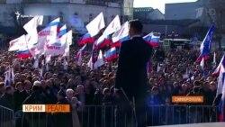 «Крим, Росія, Байкал!» – свято анексії | Крим.Реалії