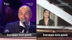 «Папа любимый мой». Дочь Назарбаева поздравила отца с юбилеем, позаимствовав песню?