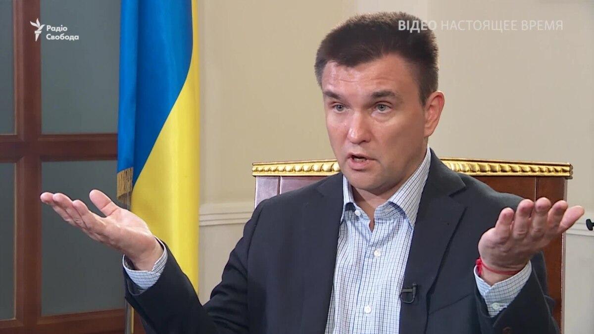 Климкин вновь исключил возможность признать российский суд над пленными моряками