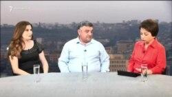 «Տեսակետների խաչմերուկ» Իզաբելա Աբգարյանի և Դավիթ Հակոբյանի հետ. 6.09.2018