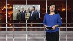 """Новости радио """"Азаттык"""", 27 февраля"""