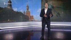 Опрос Киев-Москва-Крым: почему произошел обмен? (видео)