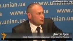 «Правий Сектор» до Росії нікого не направляв