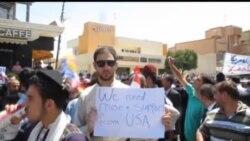 تظاهرة امام القنصلية الامريكية في اربيل