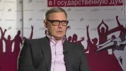 """Михаил Касьянов. """"Быть врагом номер один"""""""
