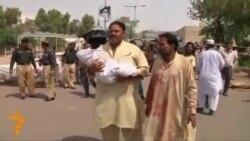 Пакистандагы шайлоо жардыруу менен коштолду