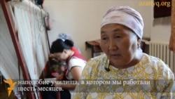 Казахские ковры