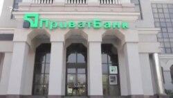 Что будет с крымскими вкладчиками ПриватБанка после его национализации? (видео)