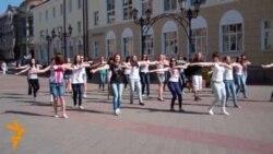 Танцы на Савецкай у Берасьці