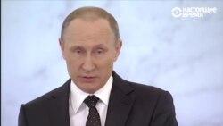 """Путин: """"Аллах решил наказать правящую клику в Турции, лишив её разума и рассудка"""""""