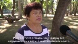 Cum poate scăpa Moldova de fenomenul corupției?