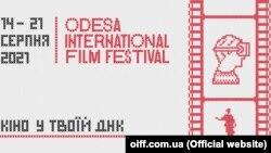Офіційний логотип Одеського міжнародного кінофестивалю в 2021 році