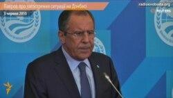 Лавров: загострення ситуації на Донбасі – спроба уникнути мирних переговорів