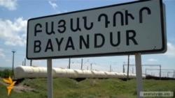 Բայանդուրի գյուղապետը հրաժարականի դիմում է գրել ու մեկնել Ռուսաստան