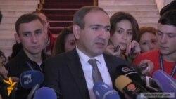 Փաշինյանը չի հրաժարվի Սերժ Սարգսյանի պաշտոնանկության գործընթացից