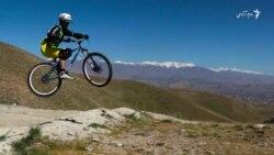 بایسکل رانانی که در کوه های کابل رکاب میزنند