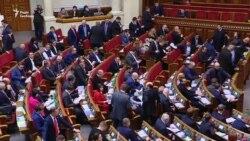 Рада звернулася до уряду з вимогою створити міністерство у справах ветеранів (відео)
