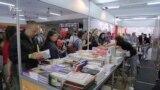 25-й книжный форум во Львове. Украинская книга стала более качественной (видео)