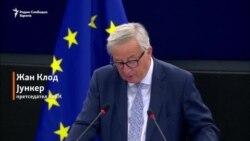 Јункер: единство во ЕУ за Западен Балкан