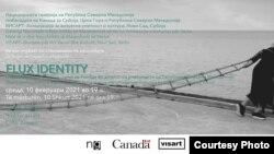 Плакатот за изложбата FLUX IDENTITY што ќе се одржи во Чифте амам, во Национална галерија