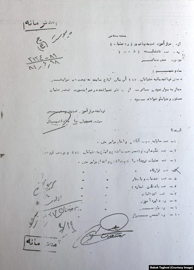 دستورالعمل یکی از پایگاههای هوانیروز ارتش مبنی بر ممنوعیت حمل بیش از هشت مسافر برای هلیکوپترهای بل 214آ. (آرشیو بابک تقوایی)