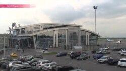 """Сикорский вместо """"Жулян"""": почему кивский аэропорт сменил название?"""