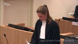 У Нідерландах поновили слухання у справі МН17 – відео