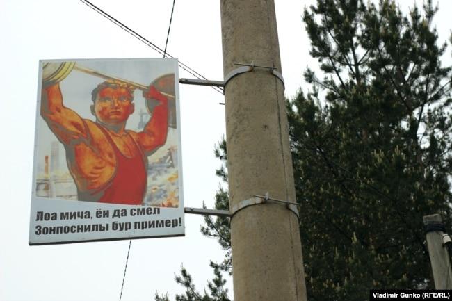 В Скородуме многие жители говорят на коми языке