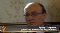 Серж Саргсян в экслюзивном интервью РС