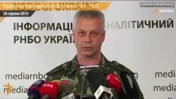 Від російського повітряного обстрілу загинули 4 українські прикордонники