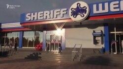 Оптовые склады фирмы «Шериф» пустые