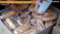 Машина з їжею для полонених військових вирушила з Дніпропетровська до Донецька