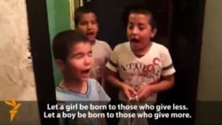 Turkmen Children Welcome Ramadan With Door-To-Door Songs