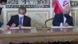 مخالفتهای مردمی با عقد قرارداد همکاریهای بلندمدت ایران و چین