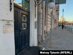 Клиника Евромед, Петербург