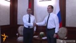 Սոչիում կայացավ Հայաստանի և Ռուսաստանի վարչապետների հանդիպումը