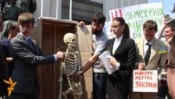 До Ради принесли скелет