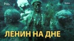 Процесс, который не пошел в России дальше