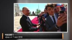 Владимир Путин общается с детьми