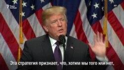 """""""Вчера мне позвонил президент Путин"""""""