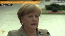 Анґела Меркель: Ми даємо 500 мільйонів євро на відбудову Донбасу