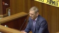Пашинський погрожує пустити в Раду активістів, якщо не проголосують за конфіскацію корупційного майна (відео)