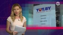 Итоги дня: задержания журналистов и обыски редакций в Беларуси