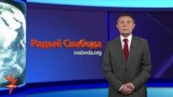 Аўтапартрэт учасе: 60год беларускай рэдакцыі «Радыё Свабода»