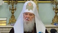 Філарет, голова Української православної церкви Київського патріархату