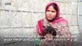 پاکستان د مېرمنو لپاره ځانګړي عدالتونه جوړوي
