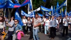 Opposition 'Rise, Ukraine!' Rally In Kyiv (In Ukrainian)